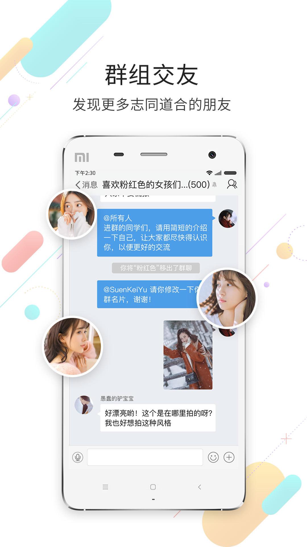 化龙巷手机版下载(暂未上线)