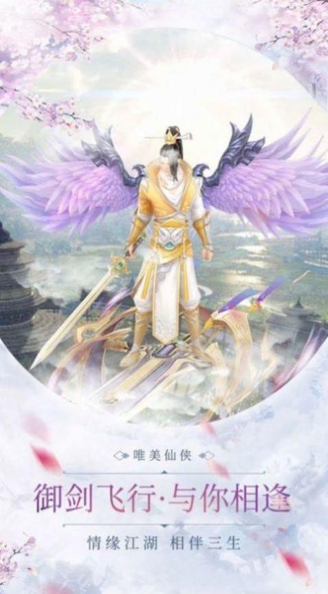 天武风雨录手机版_天武风雨录安卓版下载