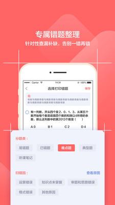 小塾学伴家长手机版下载(暂未上线)