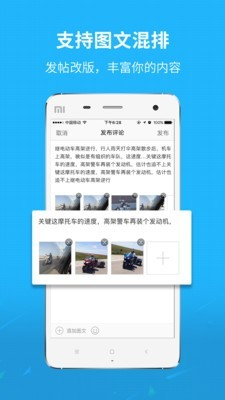 随州网手机版下载(暂未上线)