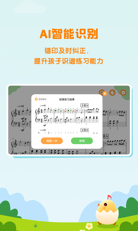 小壳陪练手机版下载(暂未上线)