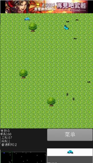 蚂蚁的生活手机版_蚂蚁的生活安卓版下载