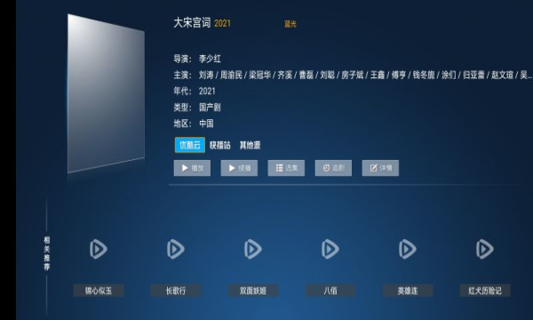 黑龙影视手机版_黑龙影视安卓版下载