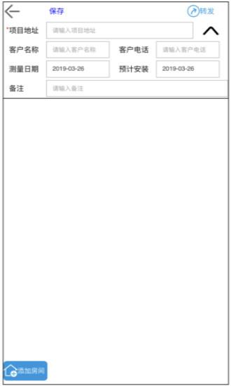 柜柜软件手机版_柜柜软件安卓版下载