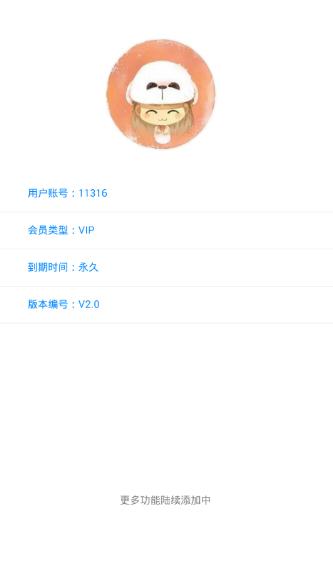 小熊宝盒手机版_小熊宝盒安卓版下载