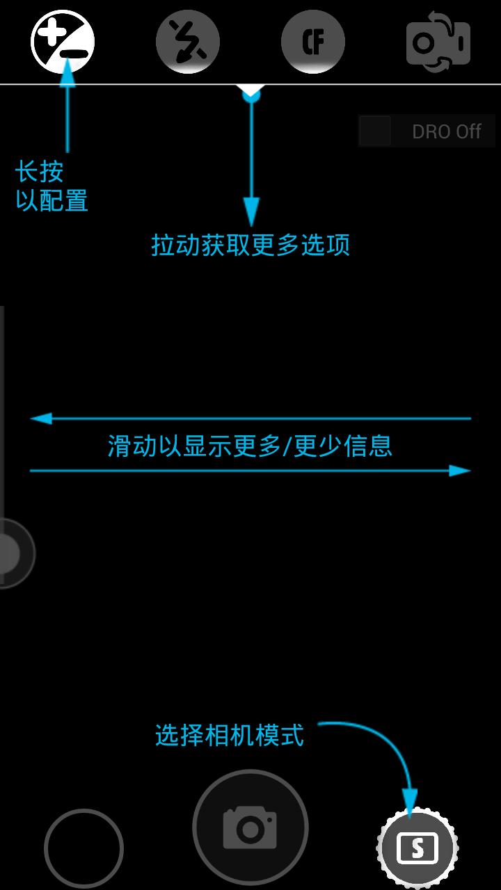 万花筒相机手机版_万花筒相机安卓版下载