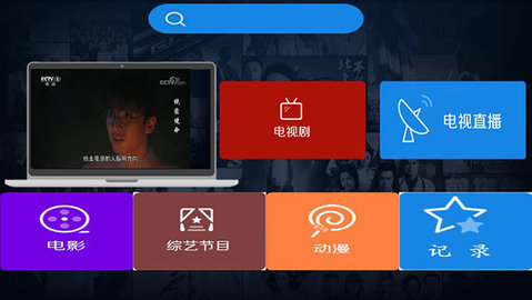 蓝天影视手机版_蓝天影视安卓版下载