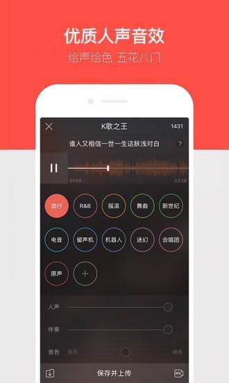 唱吧会员手机版_唱吧会员安卓版下载