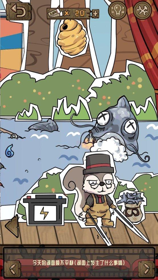 推理吧!动物侦探剧场手机版_推理吧!动物侦探剧场安卓版下载
