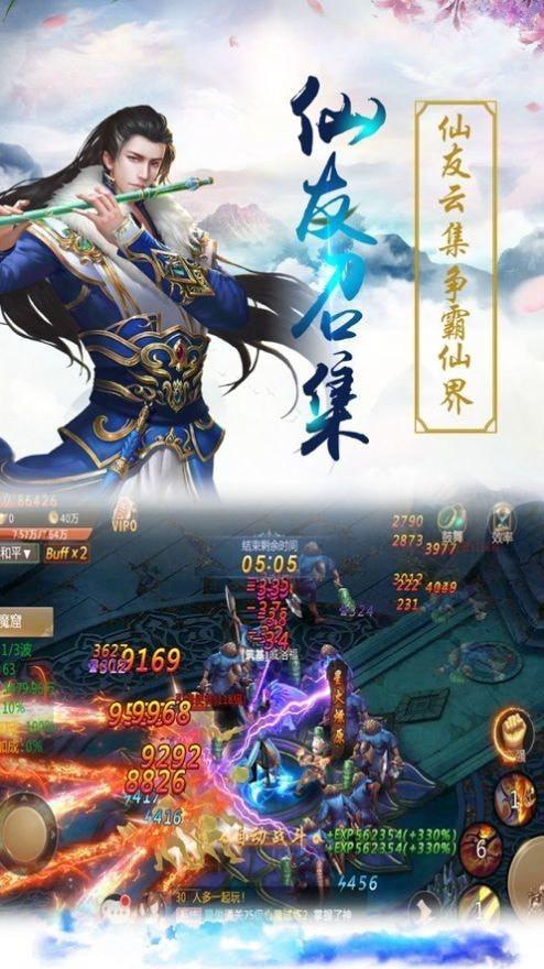 天山游侠手机版_天山游侠安卓版下载
