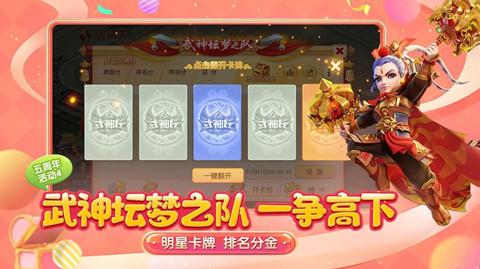 梦幻茜游手机版_梦幻茜游安卓版下载