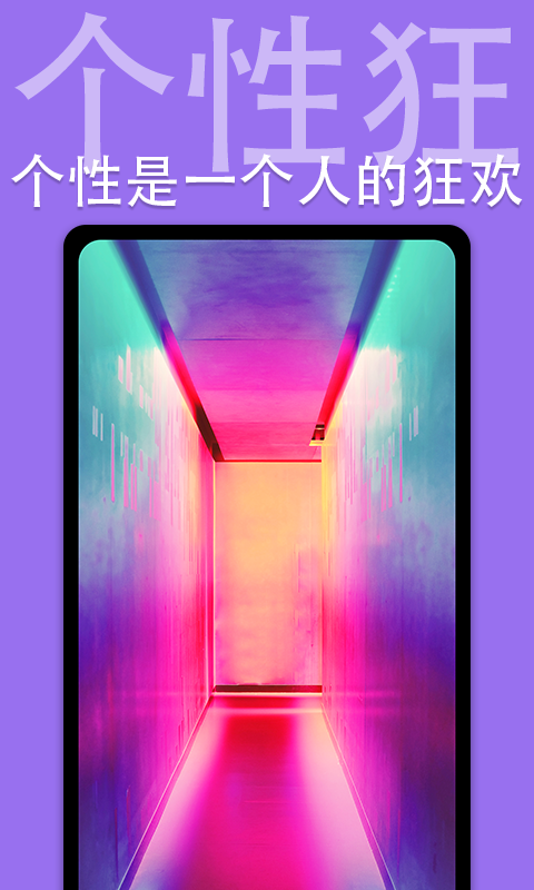 当贝超清动态壁纸手机版下载(暂未上线)