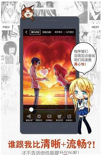 乌龙漫画手机版下载(暂未上线)