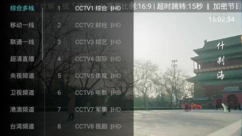 大视界TV手机版下载(暂未上线)