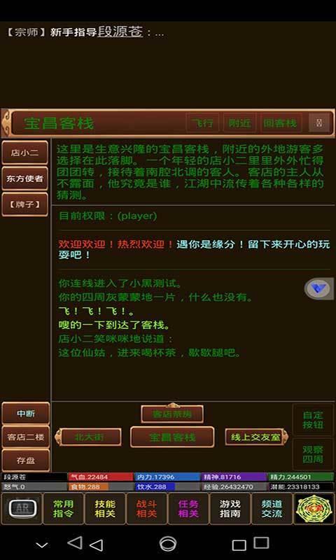 逐梦江湖手机版下载(暂未上线)