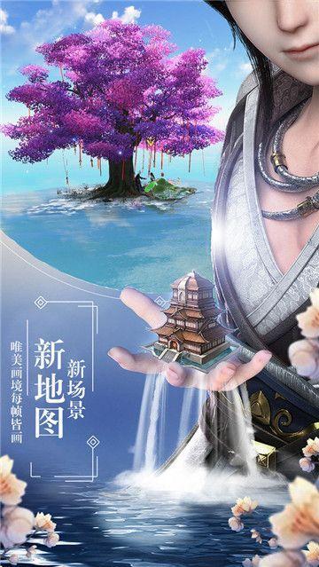 大罗幻境手机版_大罗幻境安卓版下载
