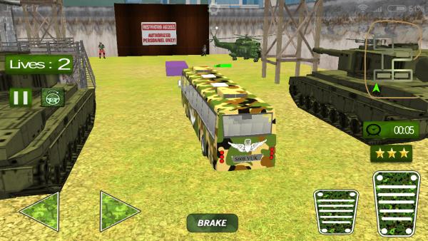 陆军巴士手机版_陆军巴士安卓版下载
