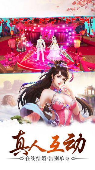 神剑仙决手机版_神剑仙决安卓版下载