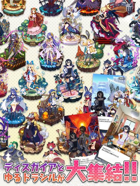 魔界战纪手机版下载(暂未上线)