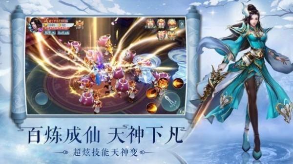 剑玲珑之灵剑奇谭手机版_剑玲珑之灵剑奇谭安卓版下载
