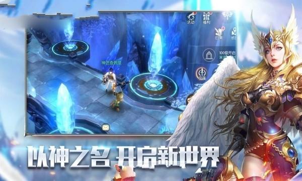 神的幻想手机版_神的幻想安卓版下载