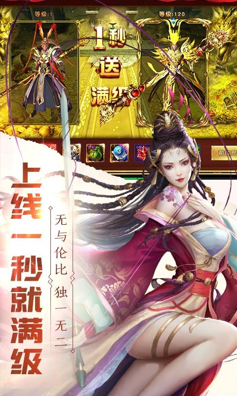 西游九天手机版_西游九天安卓版下载