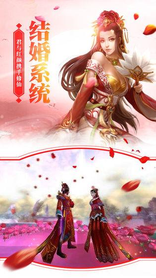 青丘狐仙传手机版_青丘狐仙传安卓版下载