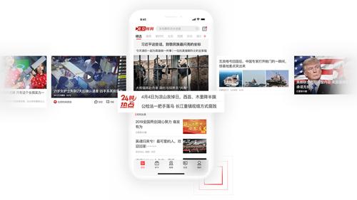 北京时间app特色